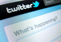Cambios en Twitter para seguir creciendo
